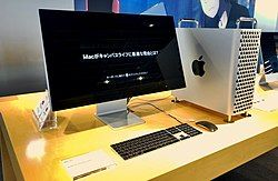 Apple Pro Display XDR and Mac Pro (2019 model) - 1.jpg